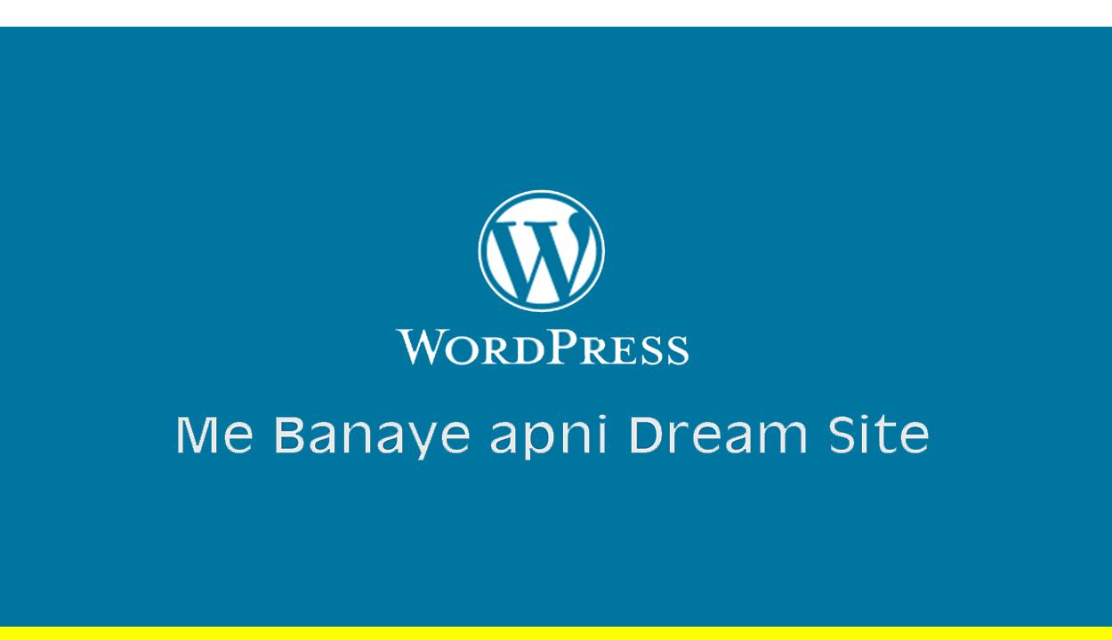 Website kaise banaye wordpress me