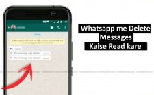 Whatsapp ke Delete Messages
