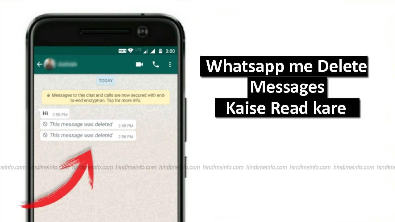 Whatsapp ke Delete Messages