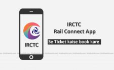 Rail Connect App
