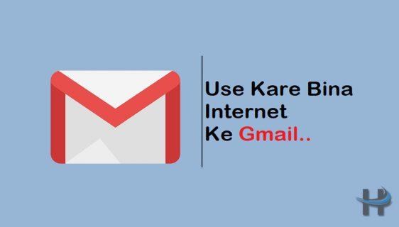 Internet ke Bina Gmail