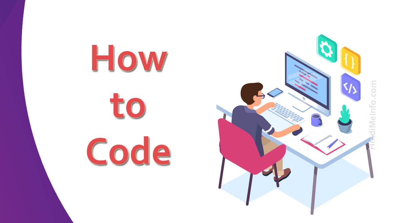 coding क्या है