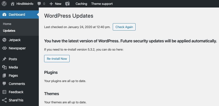 WordPress Website Secure कैसे करें. website secure kaise karen